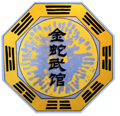 logo progetto Asia
